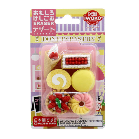 Eraser Set - Donuts & Sweets