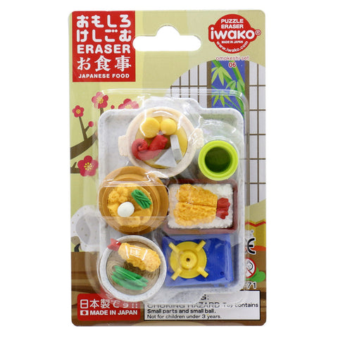 Eraser Set - Japanese Food