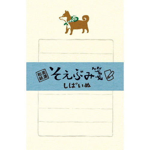 Mino Washi Letter Sheets