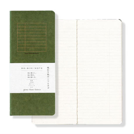 Ro-biki Notebook 6mm Ruled