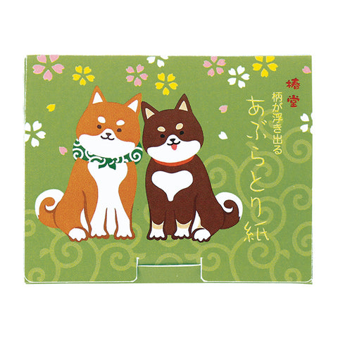 Blotting Papers - Shiba Dog