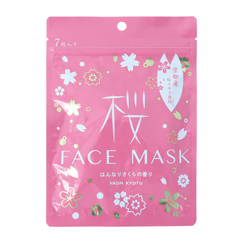Face Mask - Sakura