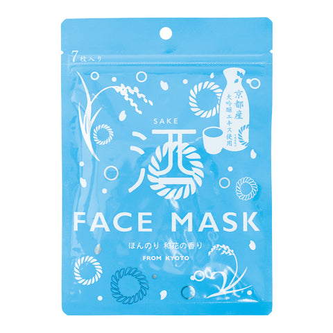 Face Mask - Sake