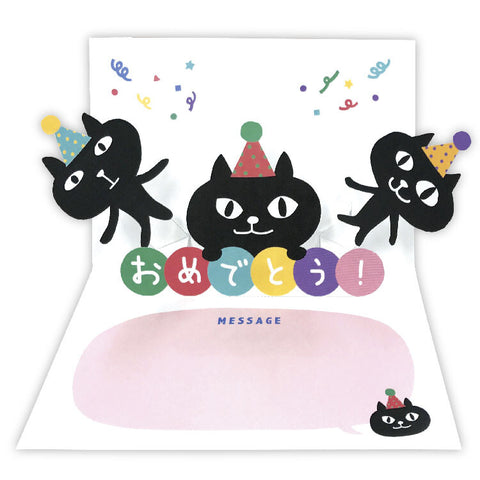 Pop-up Birthday Card - Black Cat