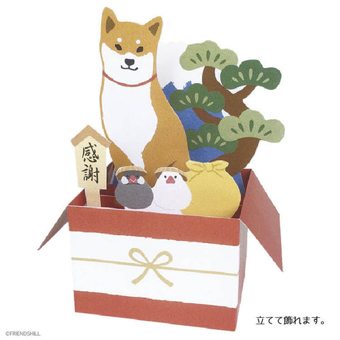 Pop-up Box Thank you Card - Shiba Dog
