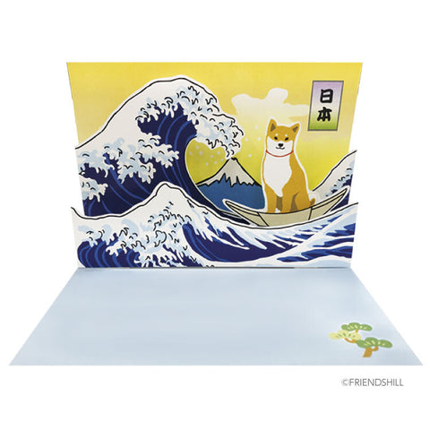 Pop-up Birthday Card - Shiba Dog