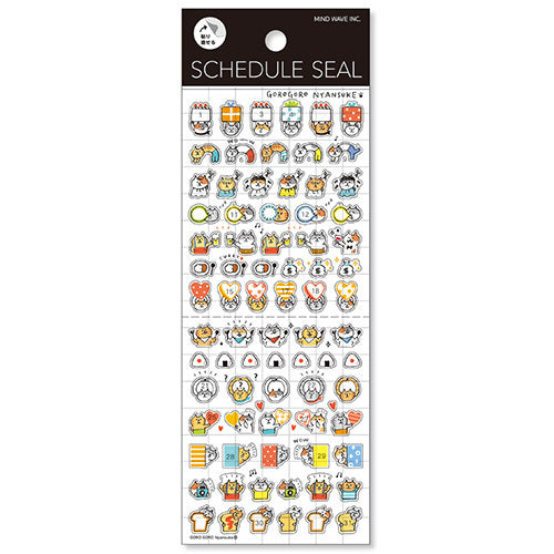 Schedule Frame Cat Stickers