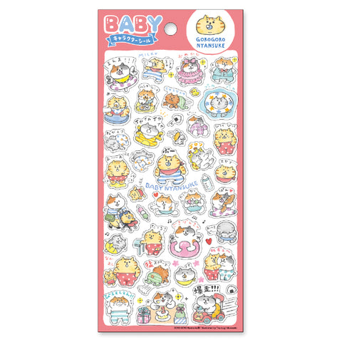Cat Baby Stickers