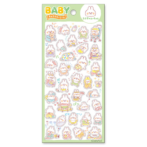Bunny Baby Stickers