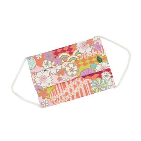 Kids Cotton Face Mask Sakura Pink