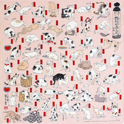 "19"" Furoshiki Ukiyoe Cats suggested as The Fifty-three Stations of the Tōkaidō Pink"