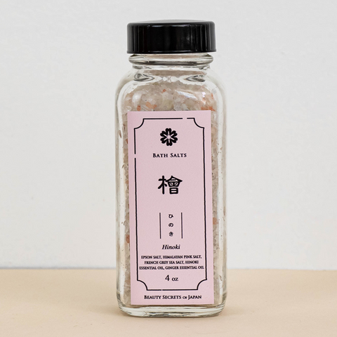 BATH SALT HINOKI