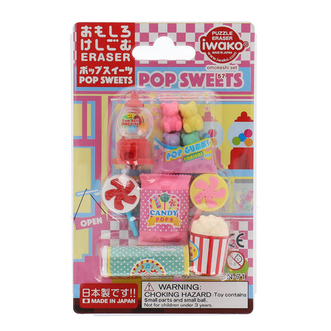 Eraser Set - Pop Sweets