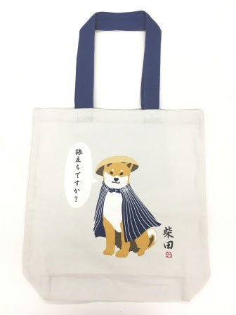 Shiba Inu Dog A4 Tote Bag - Travel