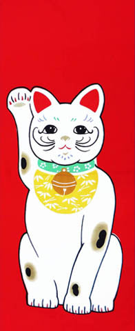 Fortune Cat Tenugui Towel