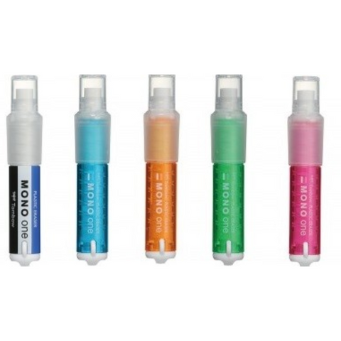 Mono One Holder Eraser