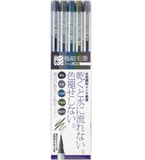 SAI ThinLine Brush Pen - 5 Colour Set