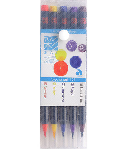 SAI Watercolour Brush Pen - 5 Colour Set Autumn