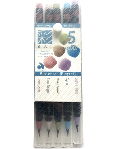 SAI Watercolour Brush Pen - 5 Colour Set Elegant