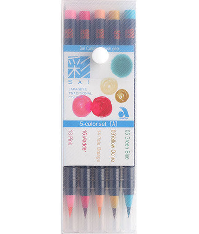 SAI Watercolour Brush Pen - 5 Colour Set Spring