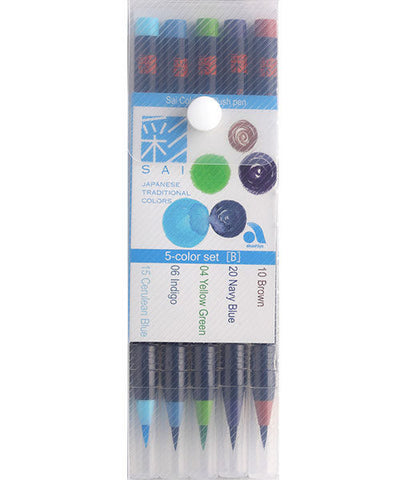 SAI Watercolour Brush Pen - 5 Colour Set Summer