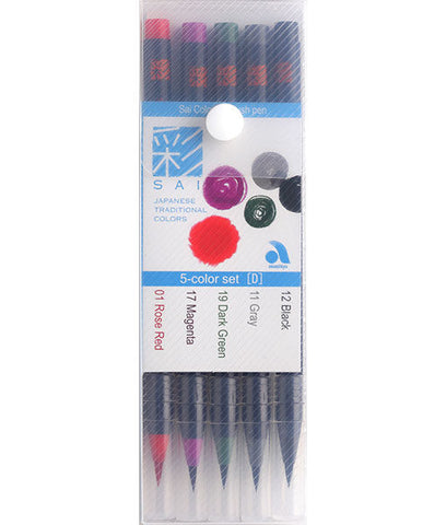 SAI Watercolour Brush Pen - 5 Colour Set Winter