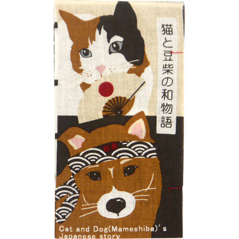 Tenugui Book Shiba Inu and Cat