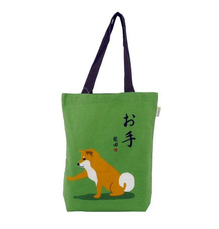 Shiba Inu Dog A4 Tote Bag Green - Give me a paw!