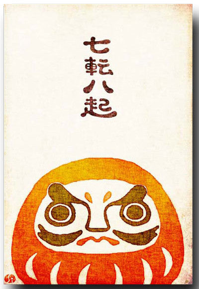 Daruma Illustrated Postcard