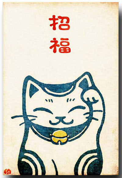 Fortune Cat Illustrated Postcard