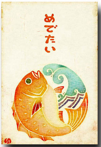 Lucky Fish Illustrated Postcard