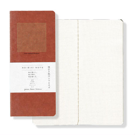 Ro-biki Notebook 2mm Squared