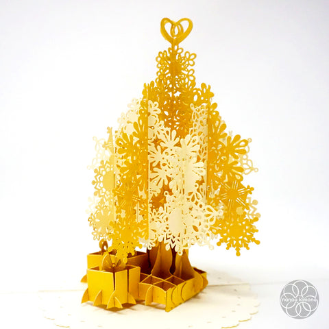 3D Pop-up Card - Christmas Gold Tree
