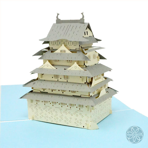 3D Pop-up Card - Himeji Castle