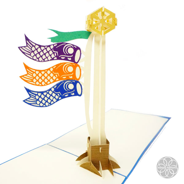 3D Pop-up Card - Koinobori