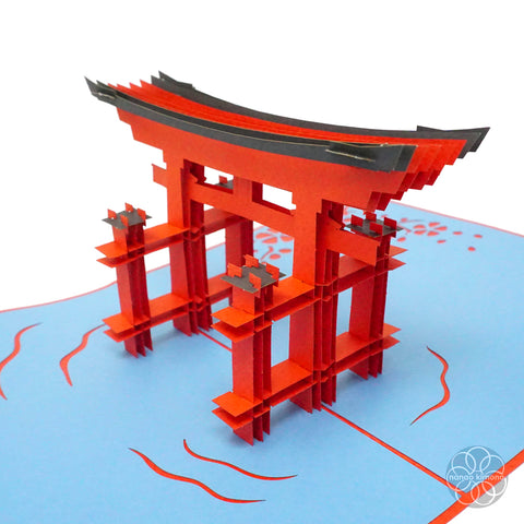 3D Pop-up Card - Miyajima Gate