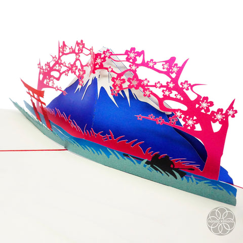 3D Pop-up Card - Mt. Fuji