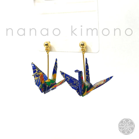 Pierced Earrings - Origami Crane Blue