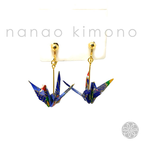 Clip-on Earrings - Origami Crane Blue