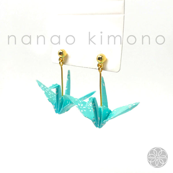 Pierced Earrings - Origami Crane Light Blue