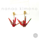 Pierced Earrings - Origami Crane Red