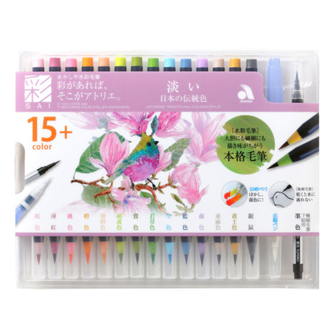 SAI Watercolour Brush Pen - Pale Japanese Traditional Colours Set