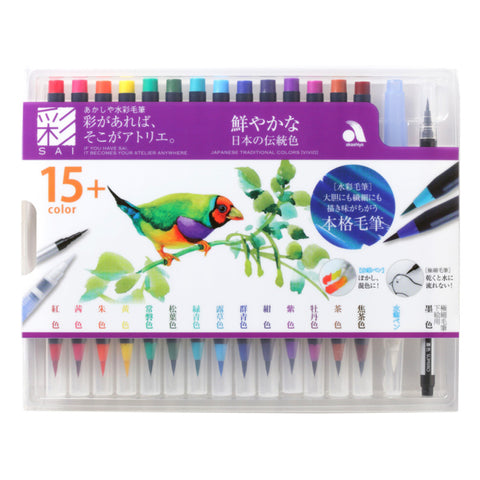 SAI Watercolour Brush Pen - Vivid Japanese Traditional Colours Set
