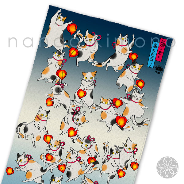 Tea Towel - Nekomata Dance Party