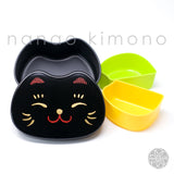 Cat Face Black Bento Box 500ml