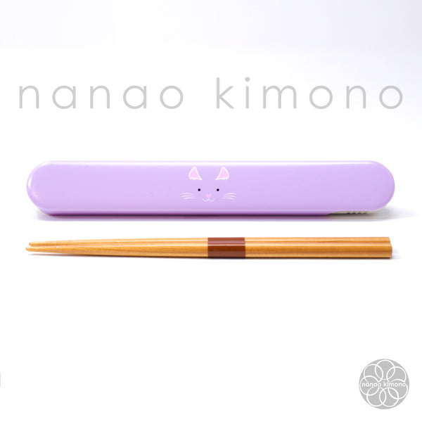 Chopsticks & Case - Kokeshi Cat Purple