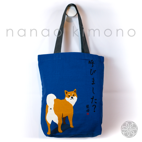 Shiba Inu Dog A4 Tote Bag Navy - Did you call me?