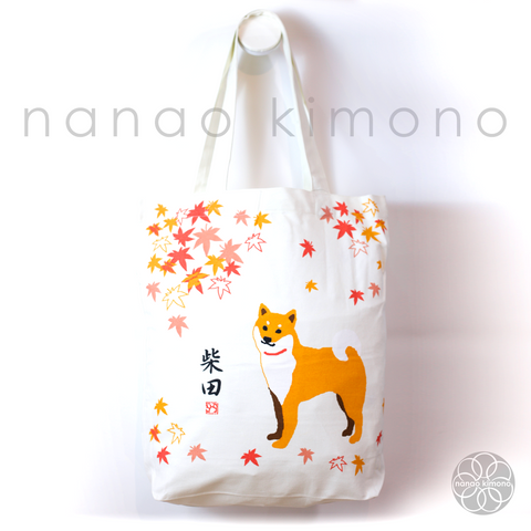 Shiba Inu Dog A4 Tote Bag Maple Leaf