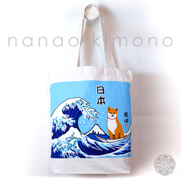 Shiba Inu Dog A4 Tote Bag Great Wave