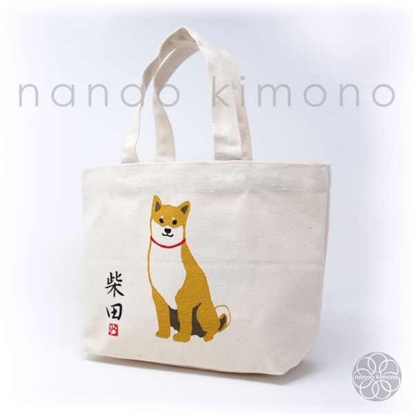 "Shiba Inu Dog ""Take a Walk"" Tote Bag"